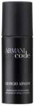 Armani Code Men Deo Spray