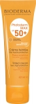 Bioderma Photoderm Max Aquafluide Golden SPF 50+