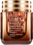 Estee Lauder Advanced Night Repair Intensive Recovery Ampoulas Serum