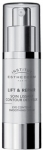 Institut Esthederm Lift & Repair Eye Contour Smoothing Gel