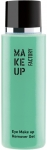 Make Up Factory Eye Make Up Remover Gel