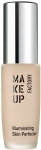 Make Up Factory Illuminating Skin Perfector Makyaj Bazı