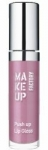 Make Up Factory Push Up Lip Gloss