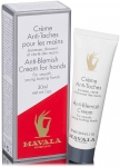 Mavala Anti Blemish Cream For Hands - Lekelere Karşı El Kremi