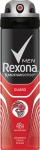 Rexona Men Guard Erkek Anti-Perspirant Deo Sprey