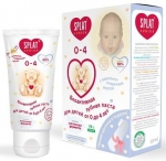 Splat Junior Bio Active Toothpaste - 0-4 Ya� Aras� �ocuklar ��in Di� Macunu