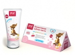 Splat Junior Bio Active Toothpaste - 3-8 Ya� Aras� �ocuklar ��in Di� Macunu