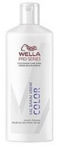 Wella Pro Series Color Sa� Bak�m Kremi